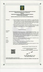company establishment legal certificate