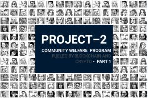 Community Welfare Program, Project -2